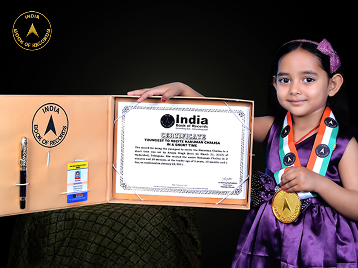 Youngest to recite Hanuman Chalisa in a short time