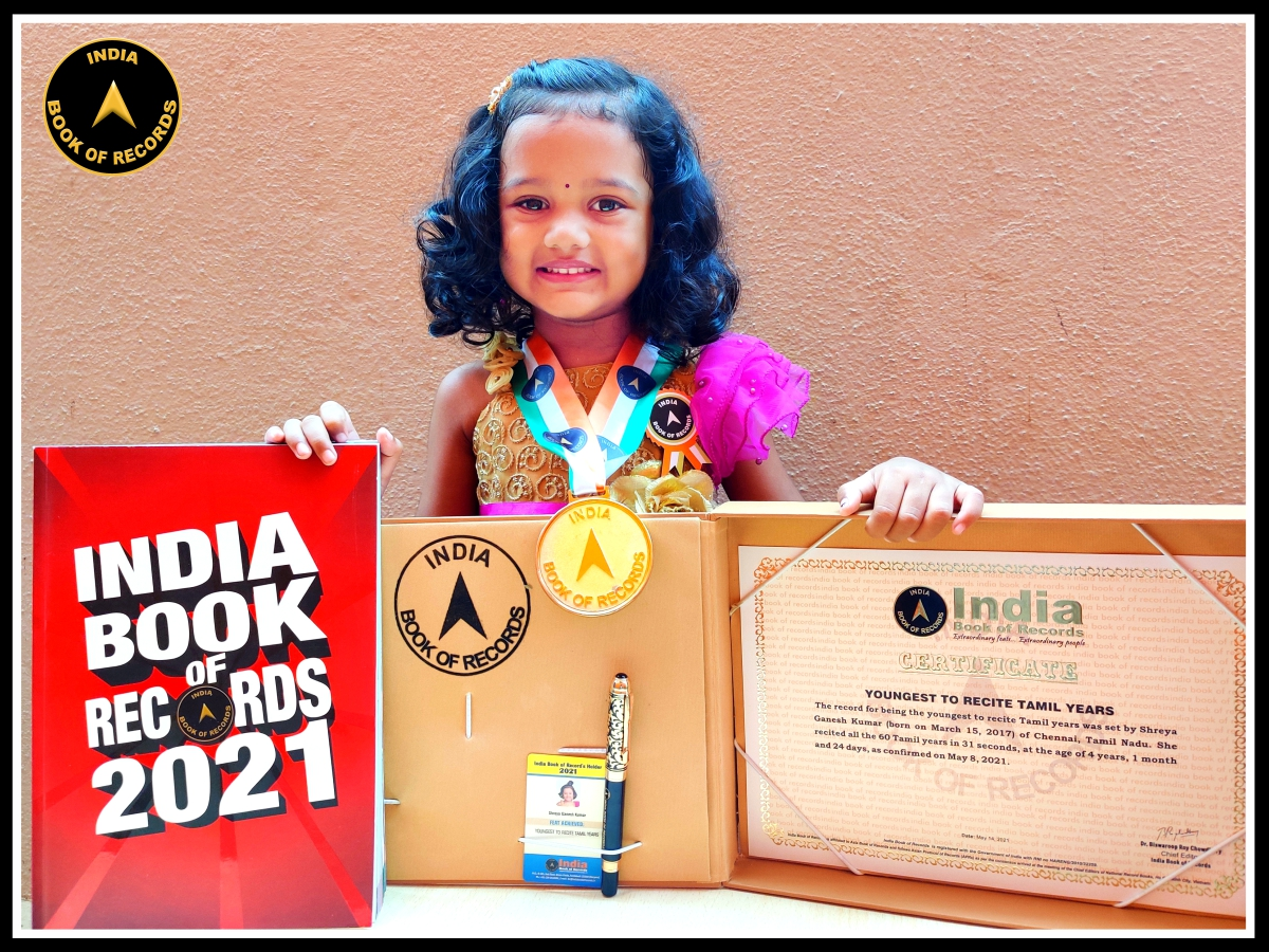 Youngest to recite Tamil years